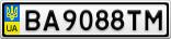 Номерной знак - BA9088TM