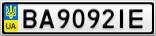 Номерной знак - BA9092IE