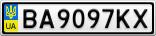 Номерной знак - BA9097KX
