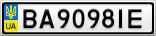 Номерной знак - BA9098IE