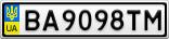 Номерной знак - BA9098TM