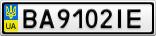 Номерной знак - BA9102IE