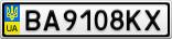 Номерной знак - BA9108KX