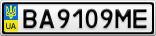 Номерной знак - BA9109ME