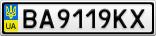 Номерной знак - BA9119KX