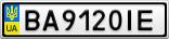 Номерной знак - BA9120IE