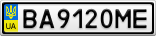 Номерной знак - BA9120ME