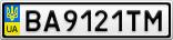 Номерной знак - BA9121TM
