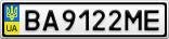 Номерной знак - BA9122ME