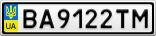 Номерной знак - BA9122TM