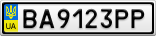 Номерной знак - BA9123PP