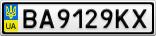 Номерной знак - BA9129KX
