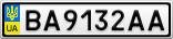 Номерной знак - BA9132AA