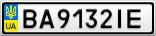 Номерной знак - BA9132IE