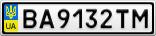 Номерной знак - BA9132TM