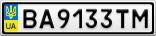 Номерной знак - BA9133TM
