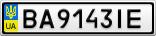 Номерной знак - BA9143IE