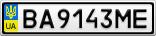 Номерной знак - BA9143ME