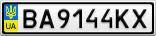 Номерной знак - BA9144KX