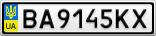 Номерной знак - BA9145KX