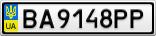 Номерной знак - BA9148PP