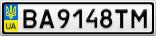 Номерной знак - BA9148TM