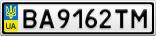 Номерной знак - BA9162TM