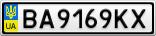 Номерной знак - BA9169KX