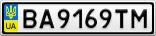 Номерной знак - BA9169TM