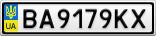 Номерной знак - BA9179KX