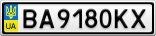 Номерной знак - BA9180KX