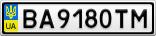 Номерной знак - BA9180TM