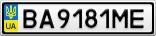 Номерной знак - BA9181ME