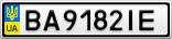 Номерной знак - BA9182IE