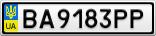 Номерной знак - BA9183PP