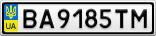 Номерной знак - BA9185TM