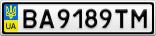 Номерной знак - BA9189TM
