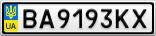 Номерной знак - BA9193KX