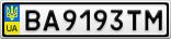 Номерной знак - BA9193TM