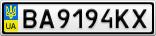 Номерной знак - BA9194KX