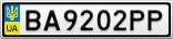Номерной знак - BA9202PP