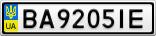 Номерной знак - BA9205IE