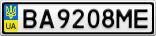 Номерной знак - BA9208ME