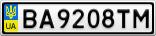 Номерной знак - BA9208TM