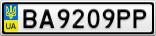 Номерной знак - BA9209PP