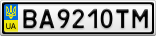 Номерной знак - BA9210TM