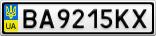 Номерной знак - BA9215KX