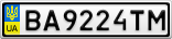 Номерной знак - BA9224TM