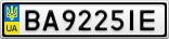 Номерной знак - BA9225IE