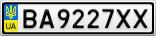 Номерной знак - BA9227XX